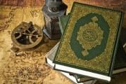 نکات روانشناسی از دیدگاه قرآن
