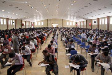 زمان ثبتنام آزمون ارشد ۹۷ اعلام شد