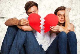 چگونه از یک رابطه خارج شویم؟