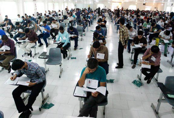 میزان تأثیر سوابق تحصیلی در کنکور سراسری ۹۷