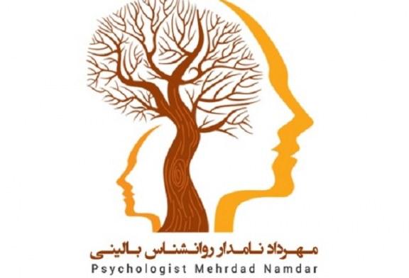مرکز مشاوره و خدمات روانشناختی